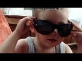 «моя семья» под музыку ♥Энигма - Релакс♥. Picrolla